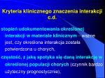 kryteria klinicznego znaczenia interakcji c d