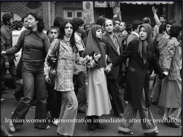 Iranian women's demonstration immediately after the revolution