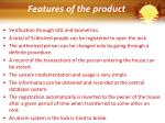 features of the product