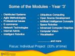 some of the modules year 3