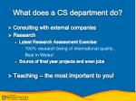 what does a cs department do