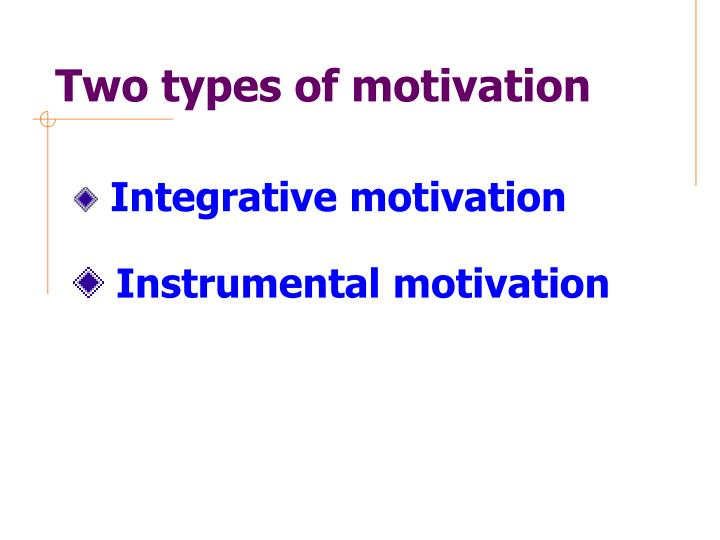 Two types of motivation