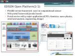 edison open platform 2 2