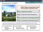 introduction to kisti