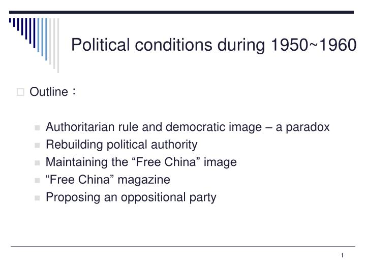 political conditions during 1950 1960