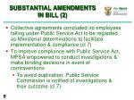 substantial amendments in bill 2