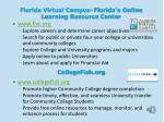 florida virtual campus florida s online learning resource center