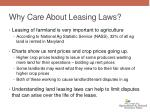 why care about leasing laws3