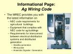 informational page ag wiring code