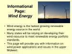 informational page wind energy