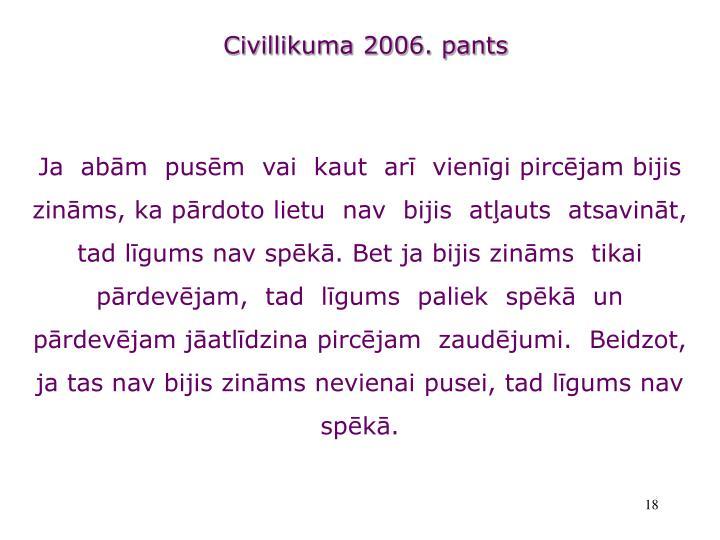 Civillikuma 2006. pants