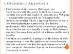 i overview of ajax cont