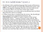 iii how ajax work cont