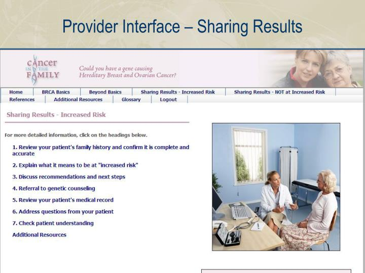Provider Interface – Sharing Results