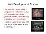 web development process11