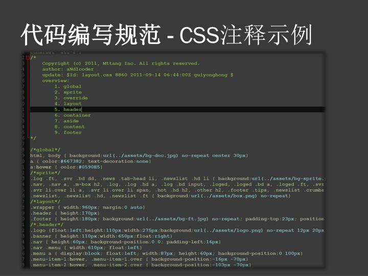 代码编写规范