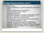 budget requirements cont1