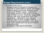 budget requirements cont2