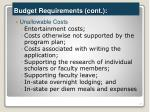 budget requirements cont3