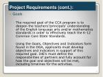 project requirements cont2