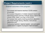 project requirements cont3