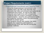 project requirements cont5