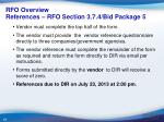 rfo overview references rfo section 3 7 4 bid package 5