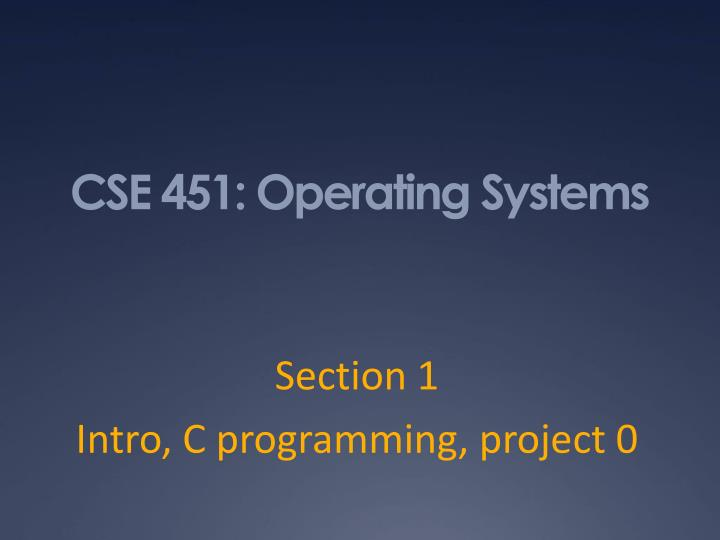 cse 451 operating systems