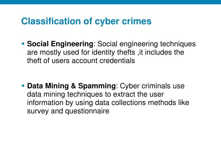 Classification of cyber crimes