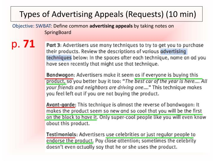 Types of Advertising Appeals (Requests) (10 min)