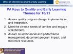 pa keys to quality and early learning themes for 10 11