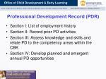 professional development record pdr