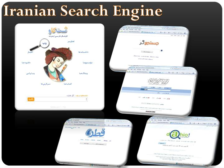 Iranian Search Engine