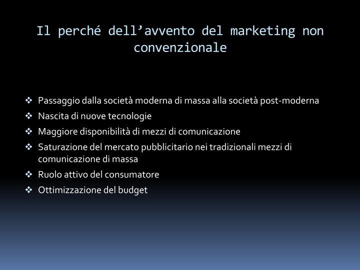 Il perché dell'avvento del marketing non convenzionale