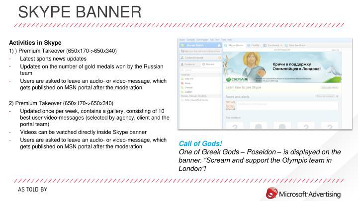 Skype banner