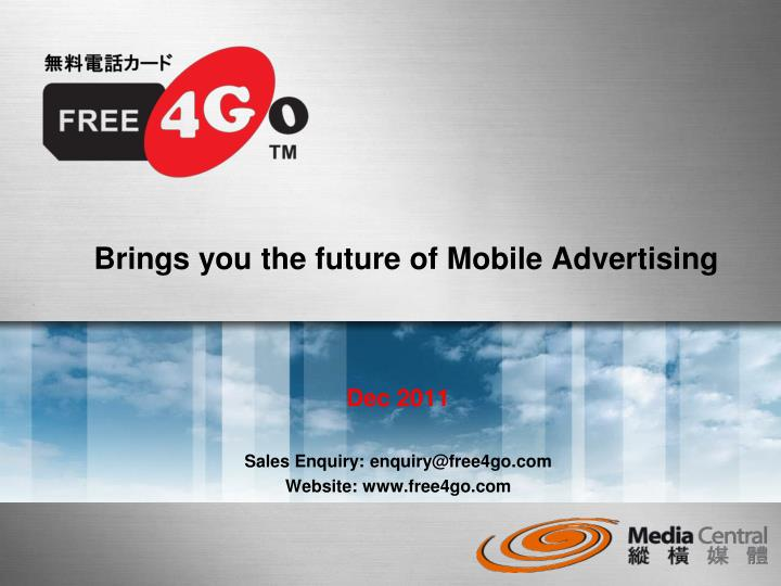 brings you the future of mobile advertising