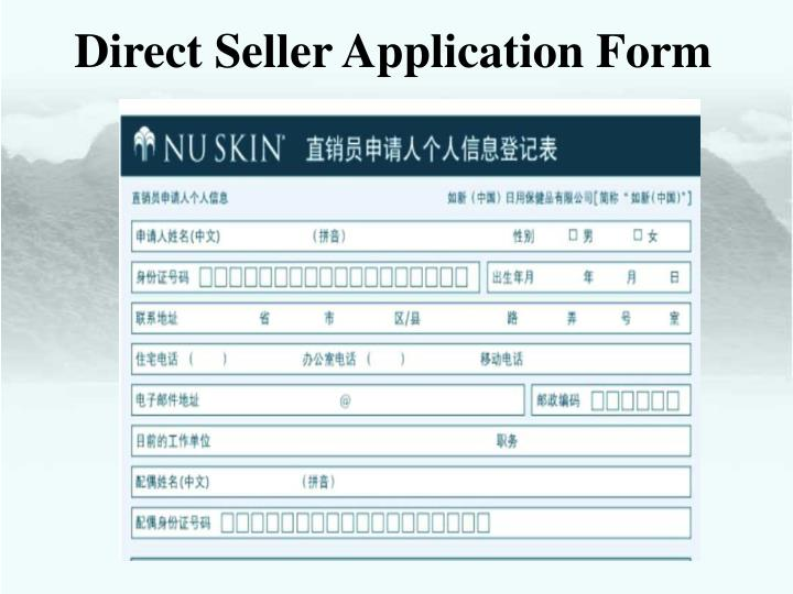 Direct Seller Application Form