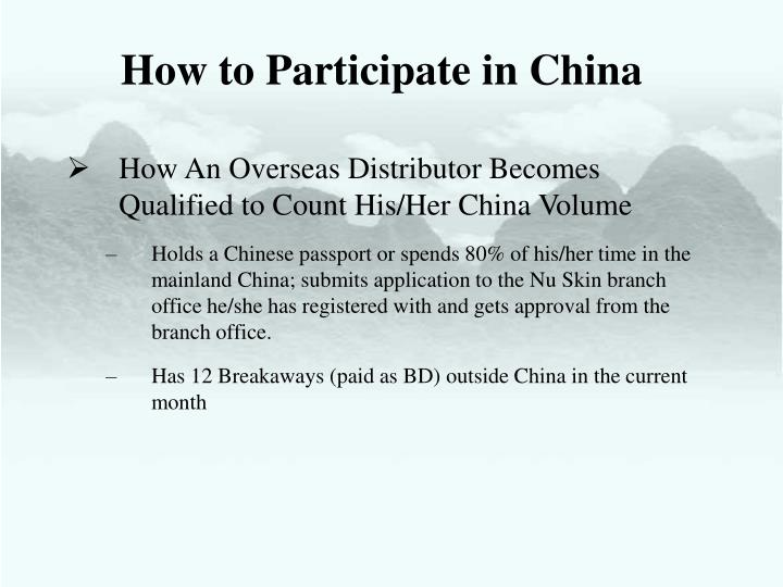 How to Participate in China