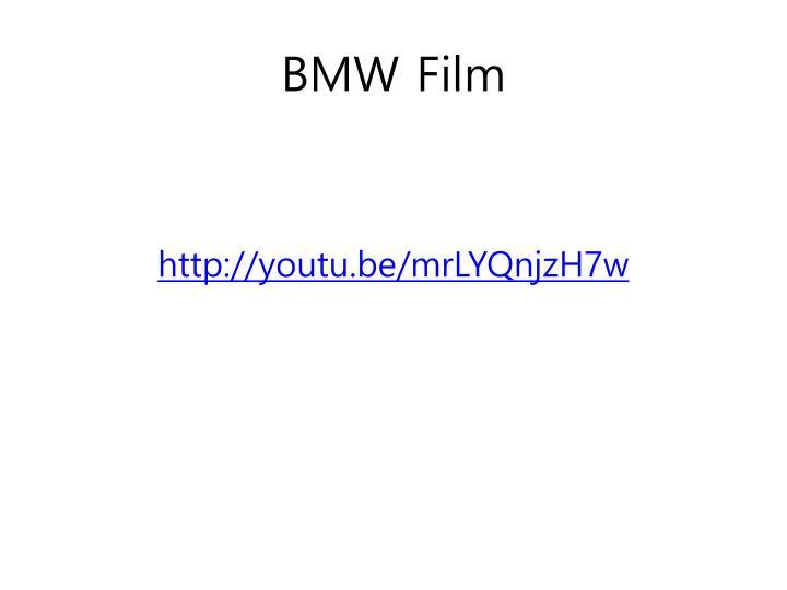 BMW Film