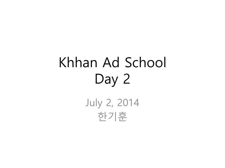 Khhan