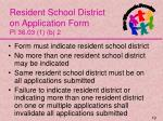 resident school district on application form pi 36 03 1 b 2