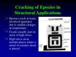 cracking of epoxies in structural applications