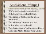 assessment prompt 1