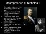 incompetence of nicholas ii