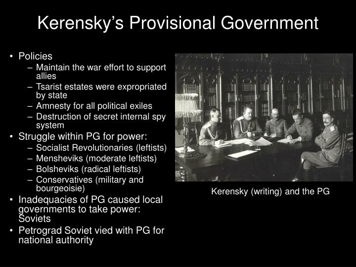 Kerensky's Provisional Government