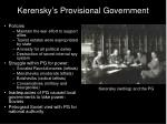 kerensky s provisional government