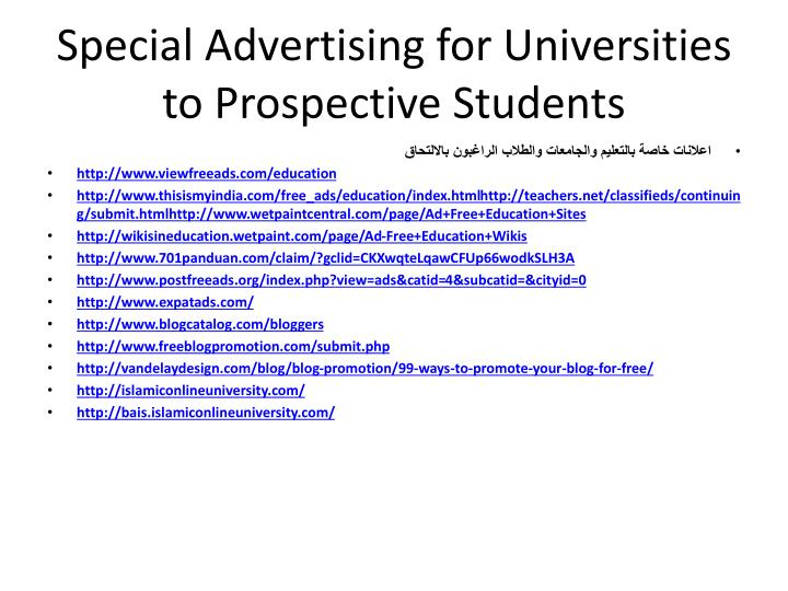 Special Advertising for Universities to Prospective Students