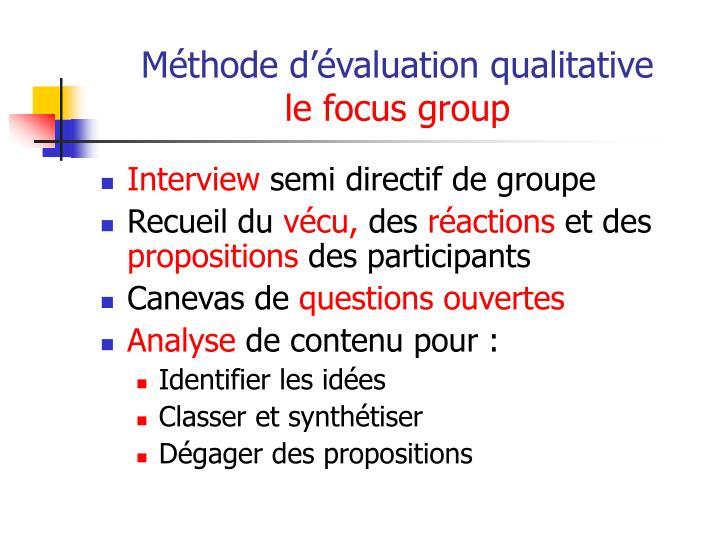 Méthode d'évaluation qualitative
