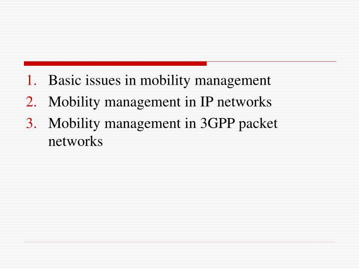 Basic issues in mobility management