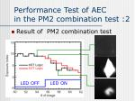 performance test of aec in the pm2 combination test 2